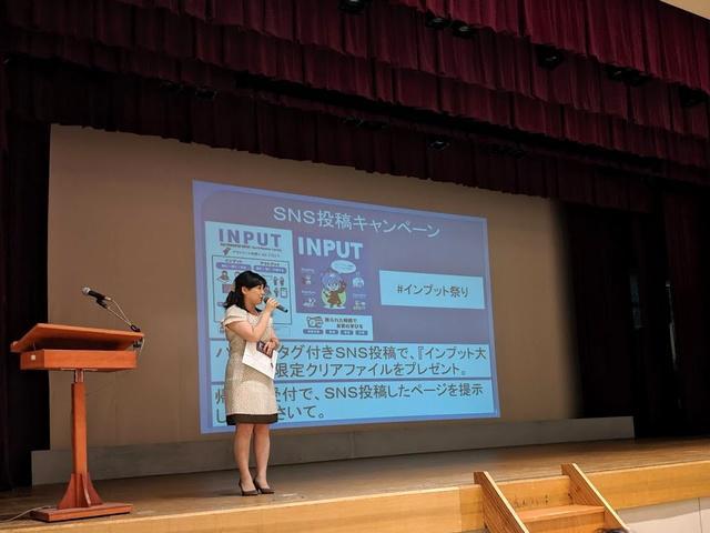 yakotankabasawaseminar.jpg