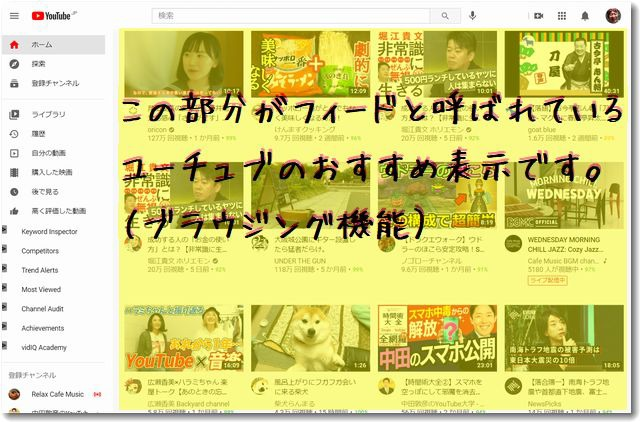 youtubebrw640.jpg