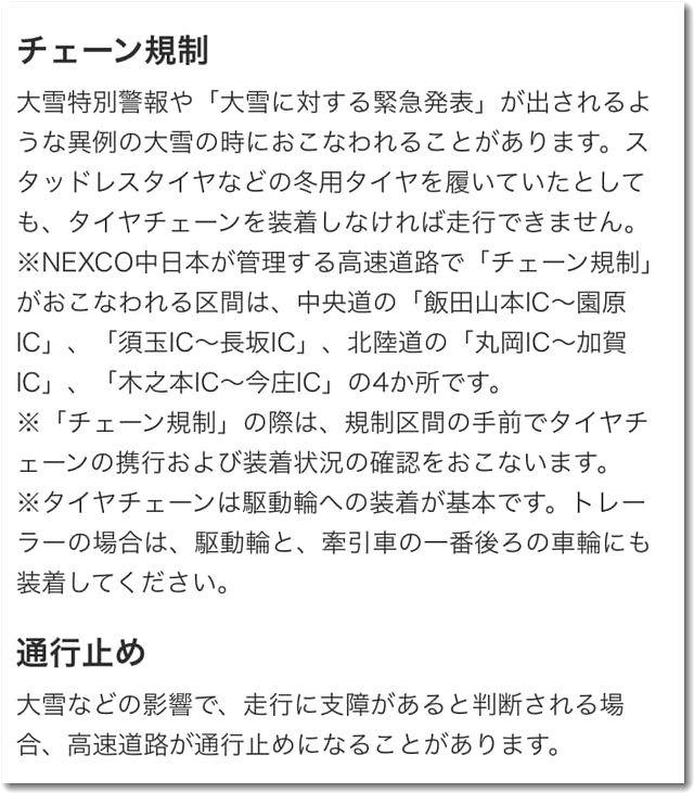 yukidesusnow202011.jpg