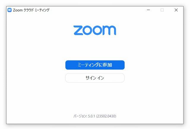 zoom501ver.jpg