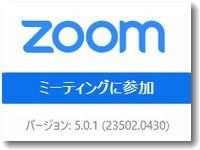 zoom501ver200.jpg