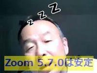 zoom570antei200.jpg