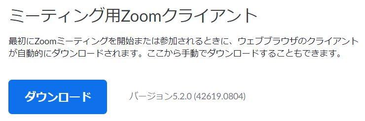 zoombackppt003.jpg