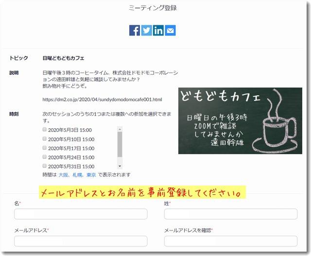 zoomjizentourokugamen640.jpg
