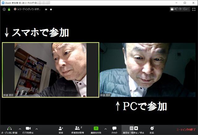 zoompcgamen.jpg