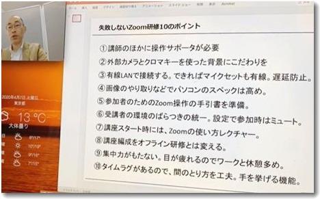 zoomsibuya123.jpg