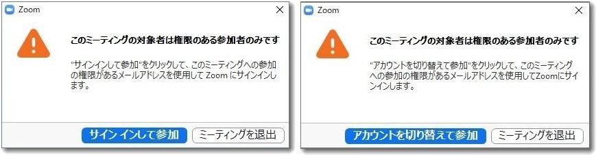 zoomsignin.jpg