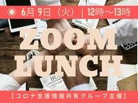 zoomsigyourenkei200.jpg