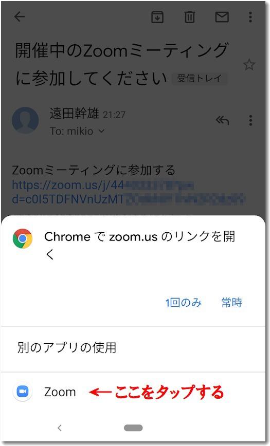 zoomsmp01.jpg