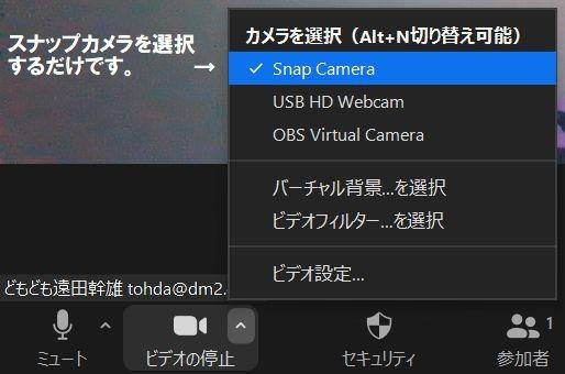 zoomsnapcamerasetting.jpg
