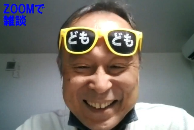 zoomzatsudan640.jpg
